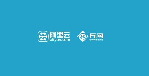短视频时代快者为王——阿里云短视频SDK如何做到从技术到成品的快速交付