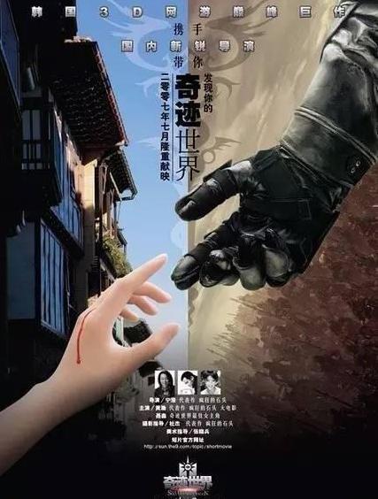 """宁浩和黄渤9年前拍的这部""""广告""""片 到现在还有人点赞"""