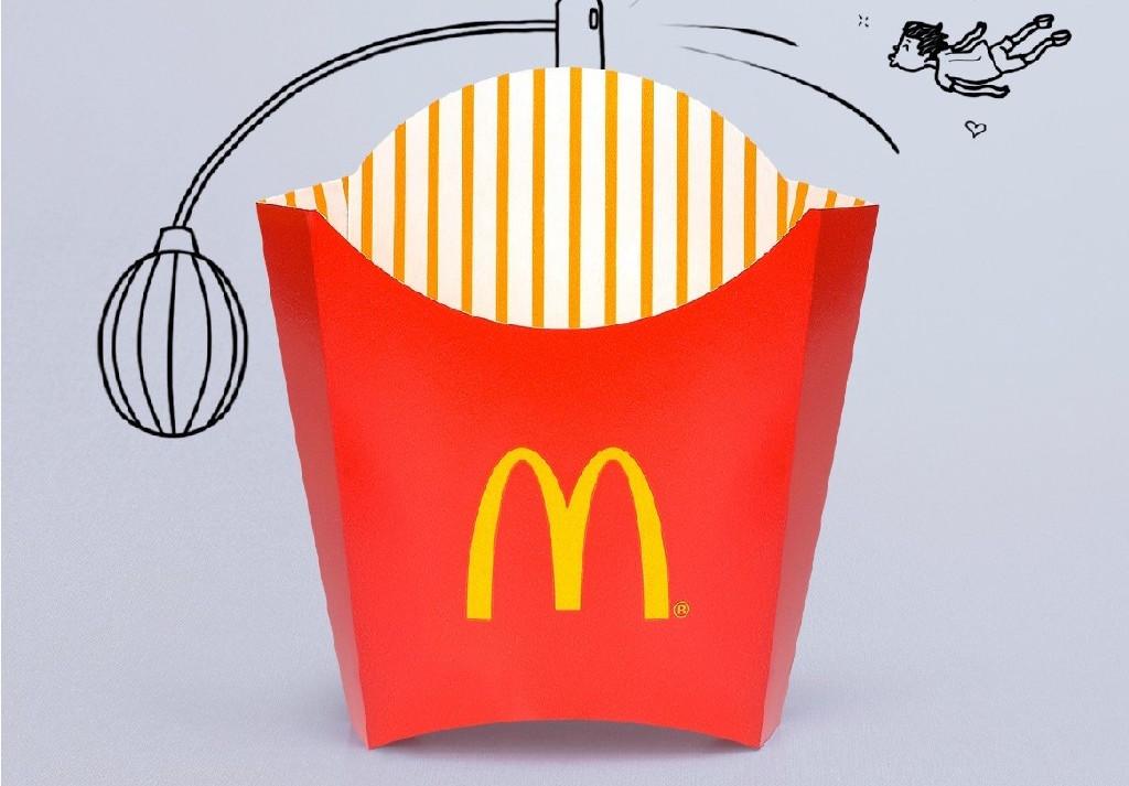 麦当劳广告大餐,看着看着就饿了