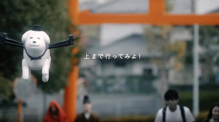 萌星人占领日本广告界,奈良县竟然找了一位机器狗做代言
