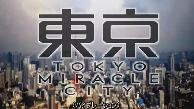 上千人制作的这部纪录片,成了东京最棒的自我介绍