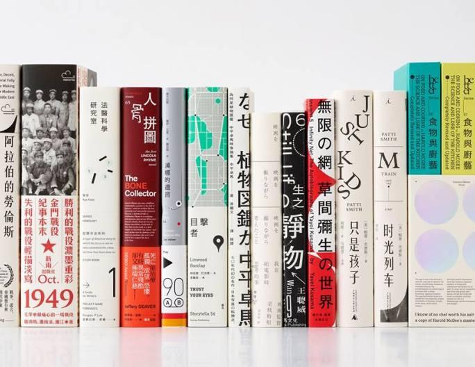 这些书的封面,我光看着就想all in!