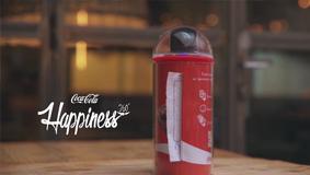 可口可乐这款Happiness 360°,看过的人都想抱回家