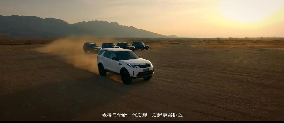 《LAND ROVER》无畏探索未知前路-宣传片