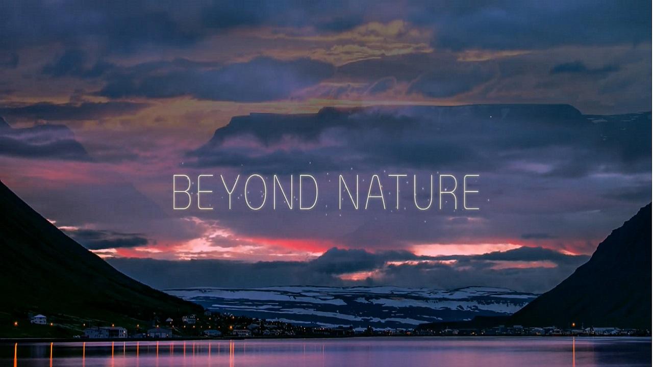 《超越自然的光彩》最高陆地冰岛摄影
