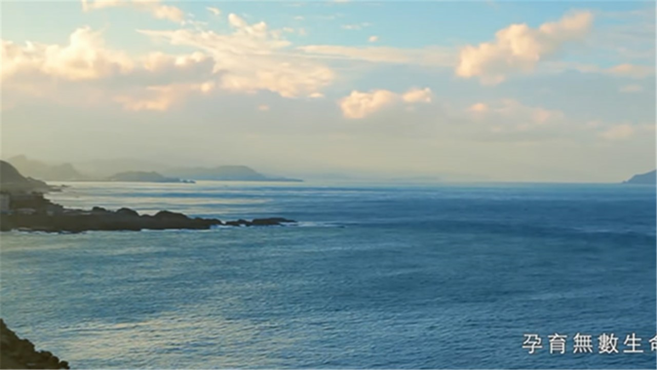 《国立海洋生物博物馆》大海孕育我们