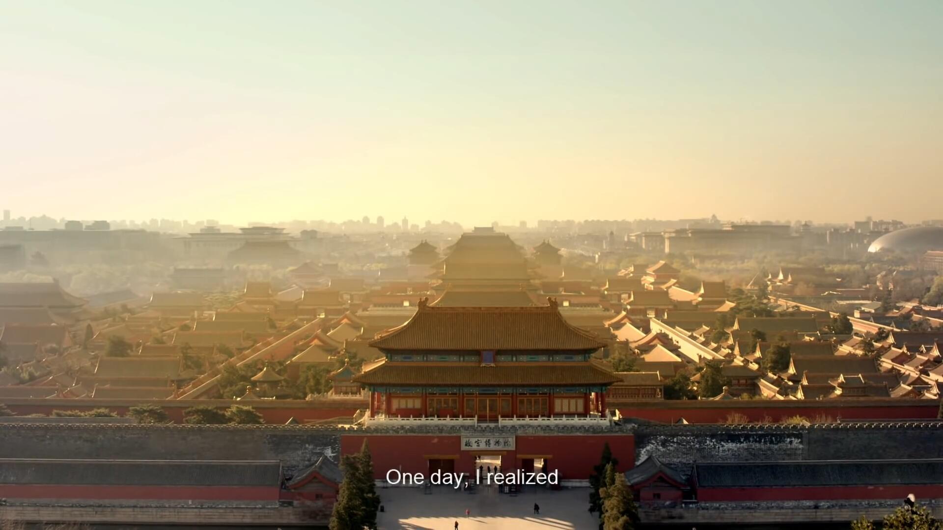 北京旅游宣传片-北京城市宣传片