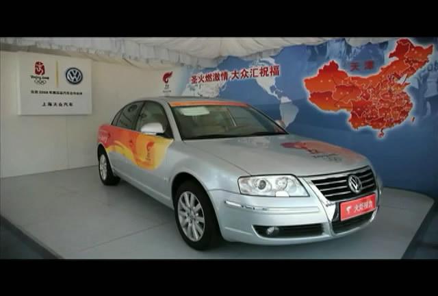 《非一般的品牌》原来2008北京奥运火炬传递是大众汽车投资