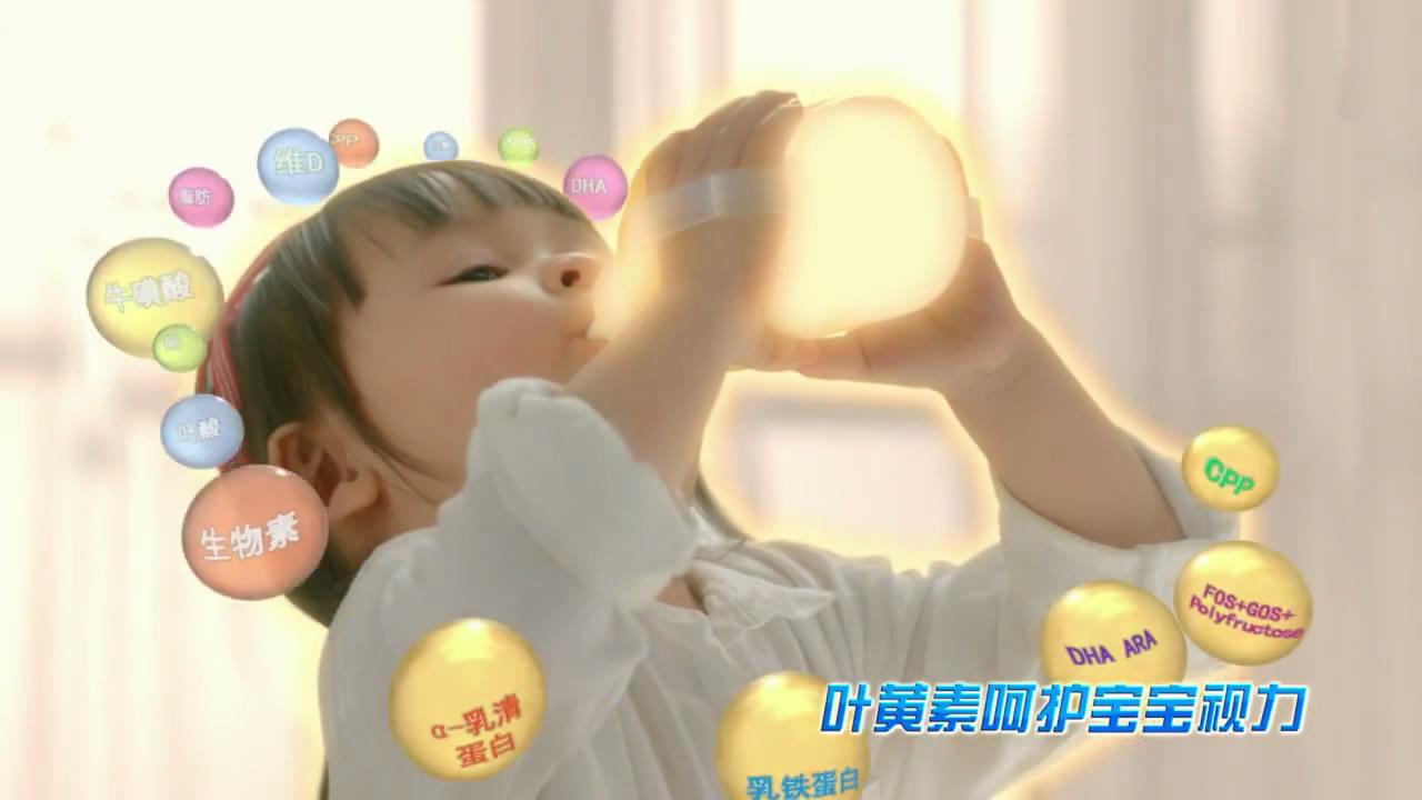 《三元爱力优奶粉广告》为爱而选 因爱而优