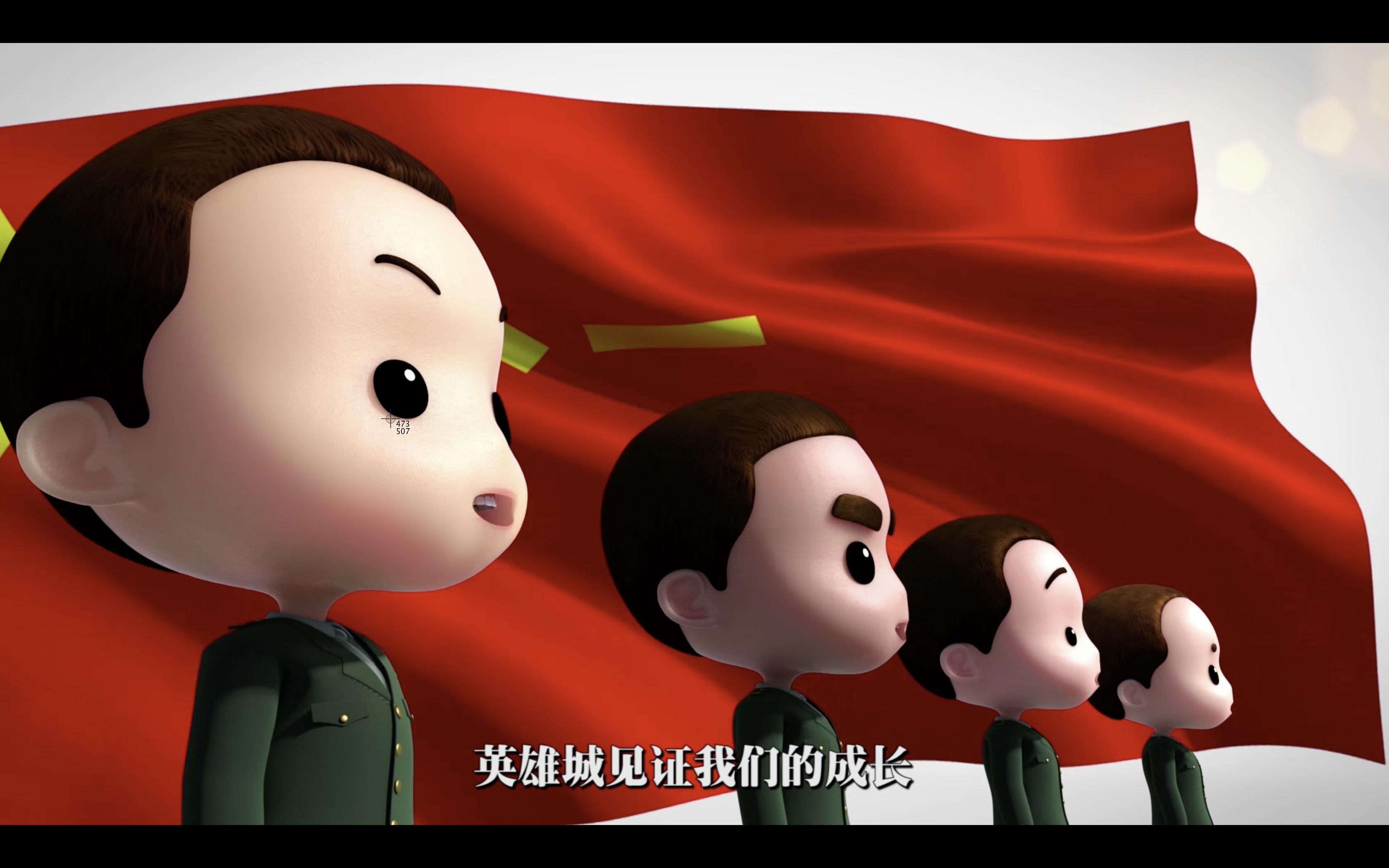军营梦-南昌市征兵办宣传动画片
