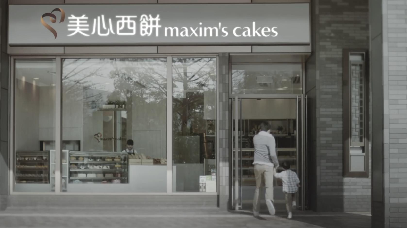 張智霖 美心家庭面包广告