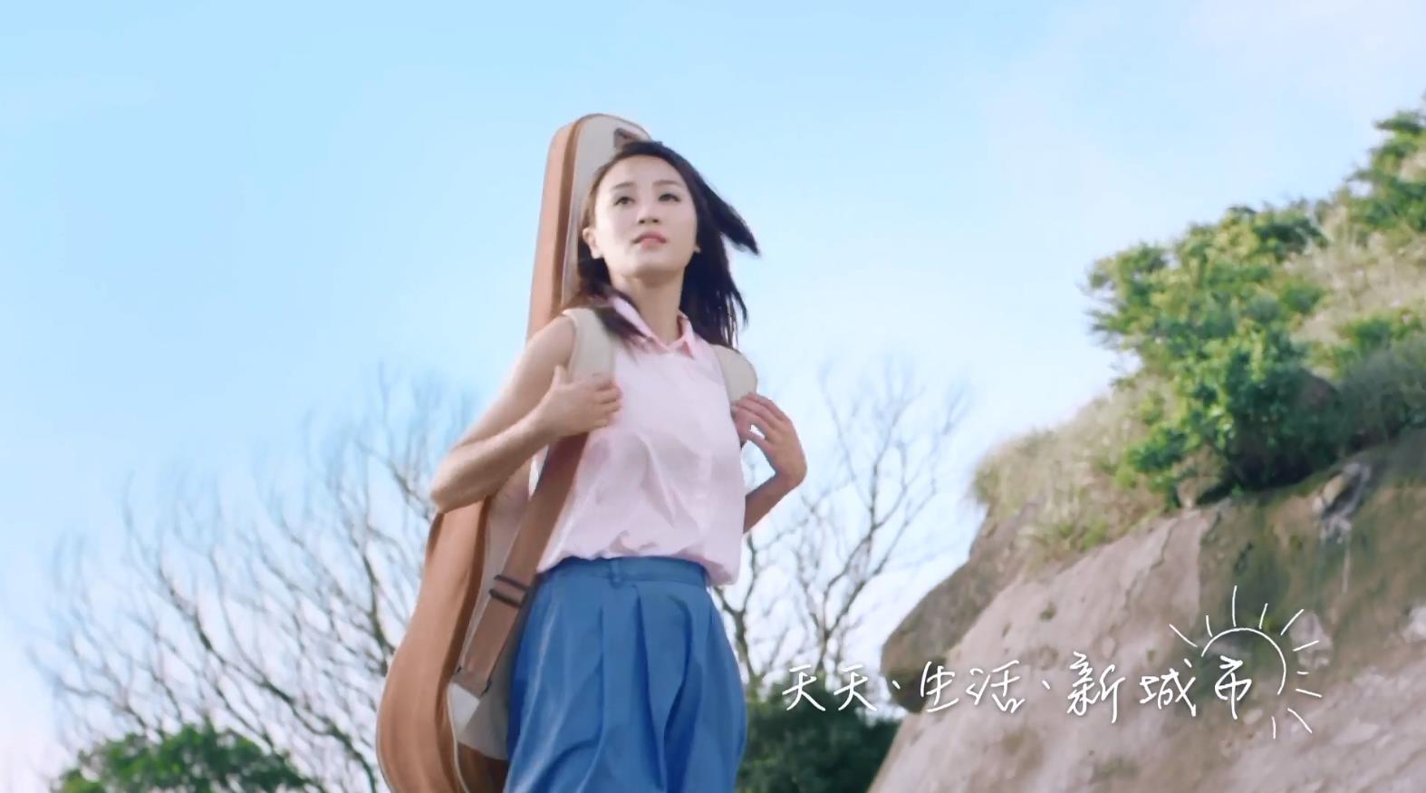 Nice-Cheer x商城  苏韵姿、谷微  唱歌 广告