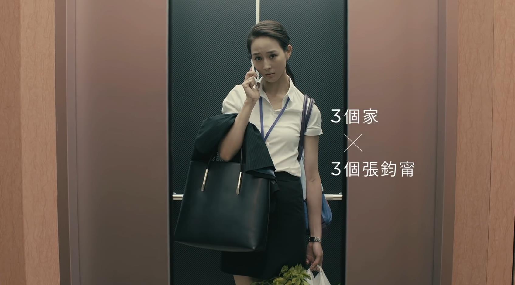 BenQ 家的投影机 恋家 微电影广告.mp4