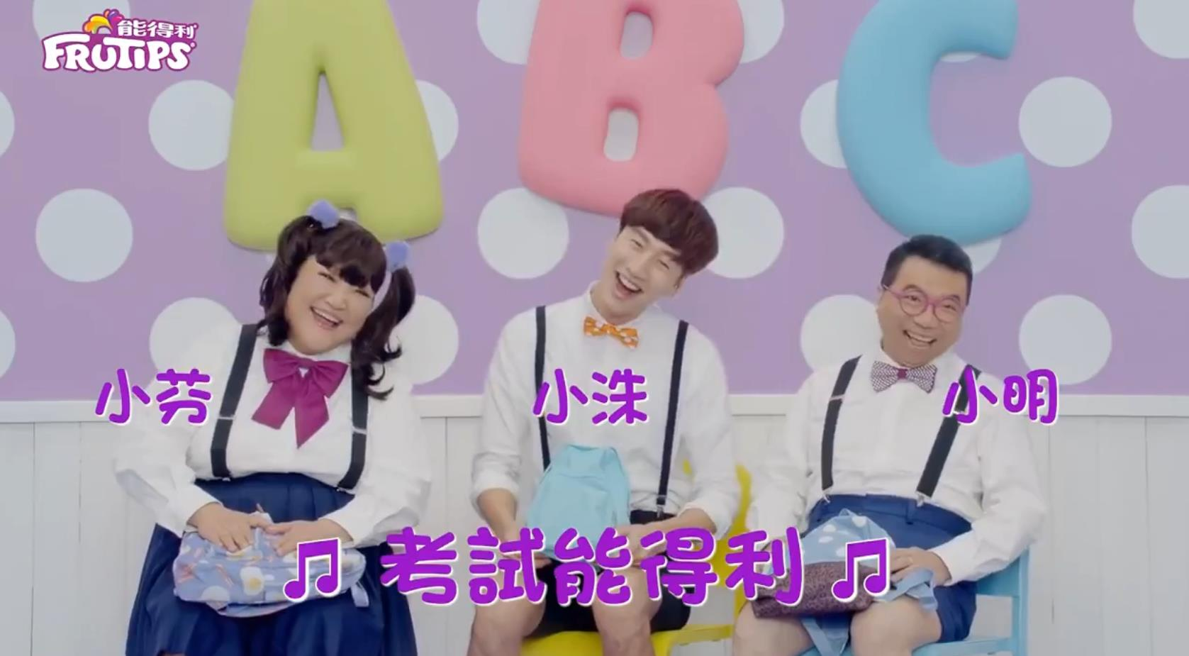 搞笑影片- 李光洙在香港代言糖果广告.mp4