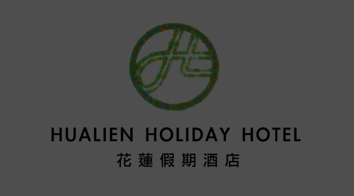 花莲假期酒店-广告动画宣传片