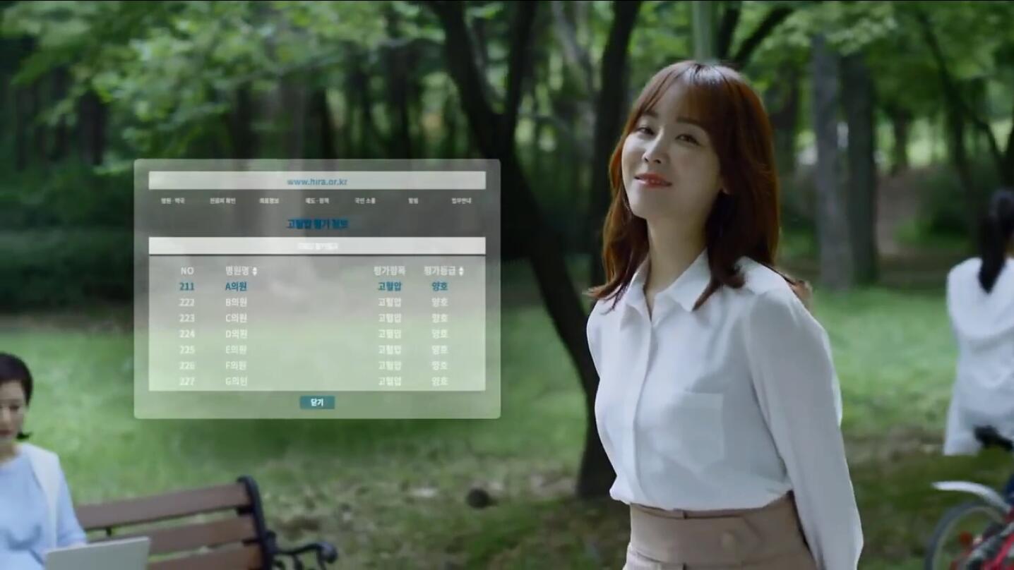 韩国健康保险审査评价院广告—健康的权利篇