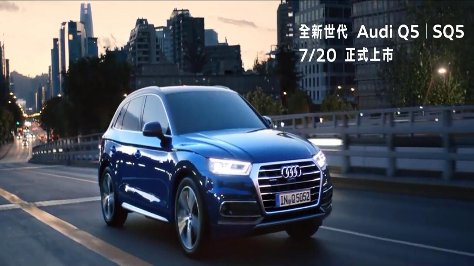 奥迪Audi Q5《你的电话》广告