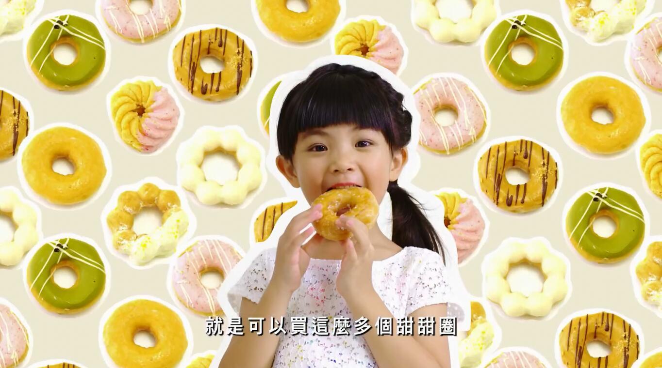 中央存款保险宣传广告-甜甜圈篇30秒