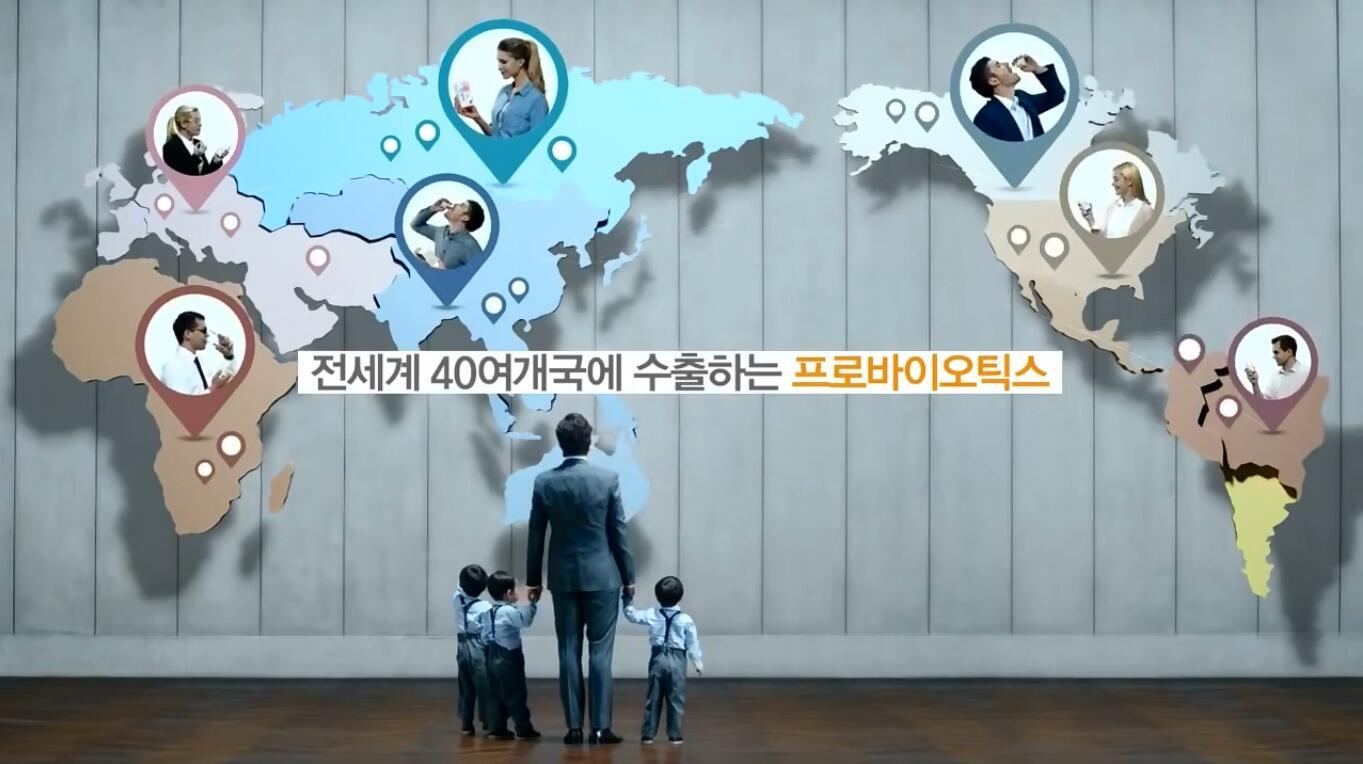 DUOLAC乳酸菌广告-宋一国和三胞胎