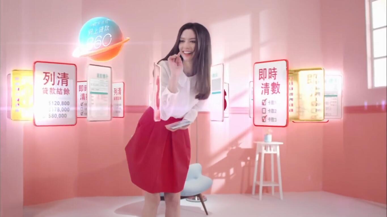 中银「易达钱」网上贷款360广告