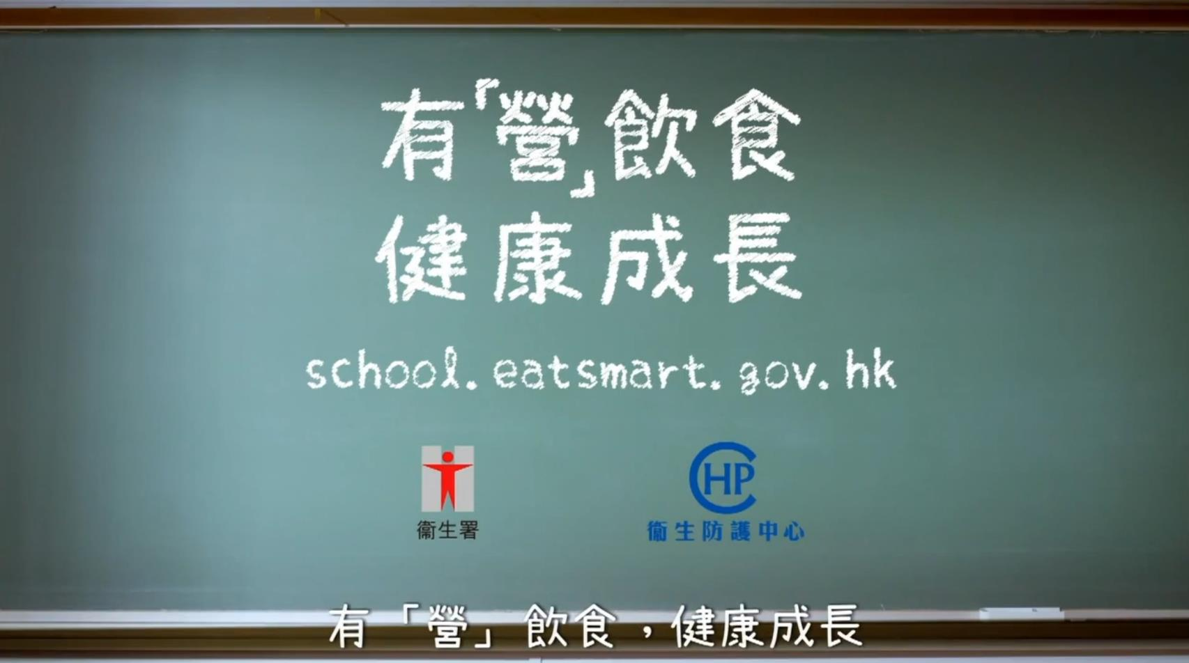 有『营』饮食 广告