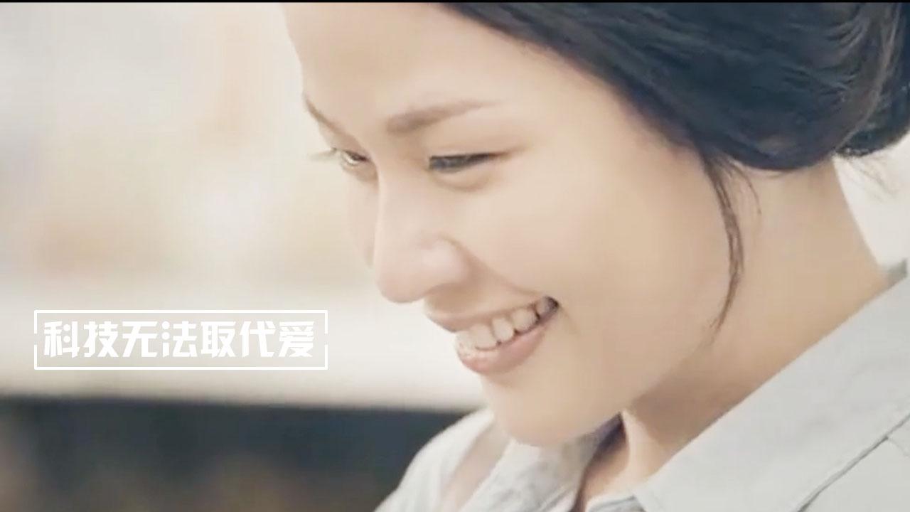 科技永远无法取代爱, 泰国走心广告短片-企业宣传片-有坚徽部