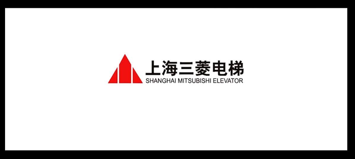 三菱电梯有限公司宣传片-公司宣传片