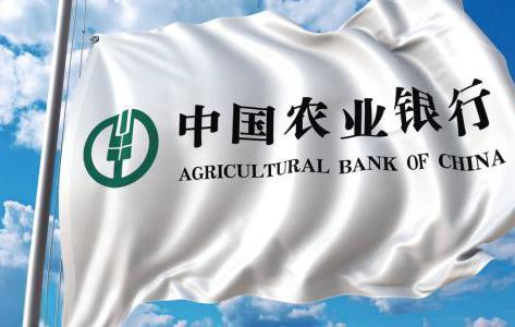 中国农业银行广告配音