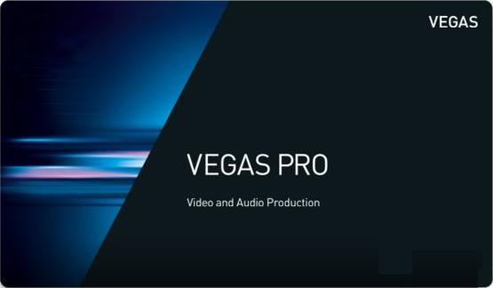 视频编辑软件 VEGAS Pro 16.0.0.307【汉化版】