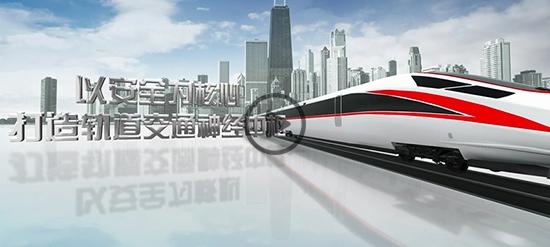 北京工业集团发布企业宣传片