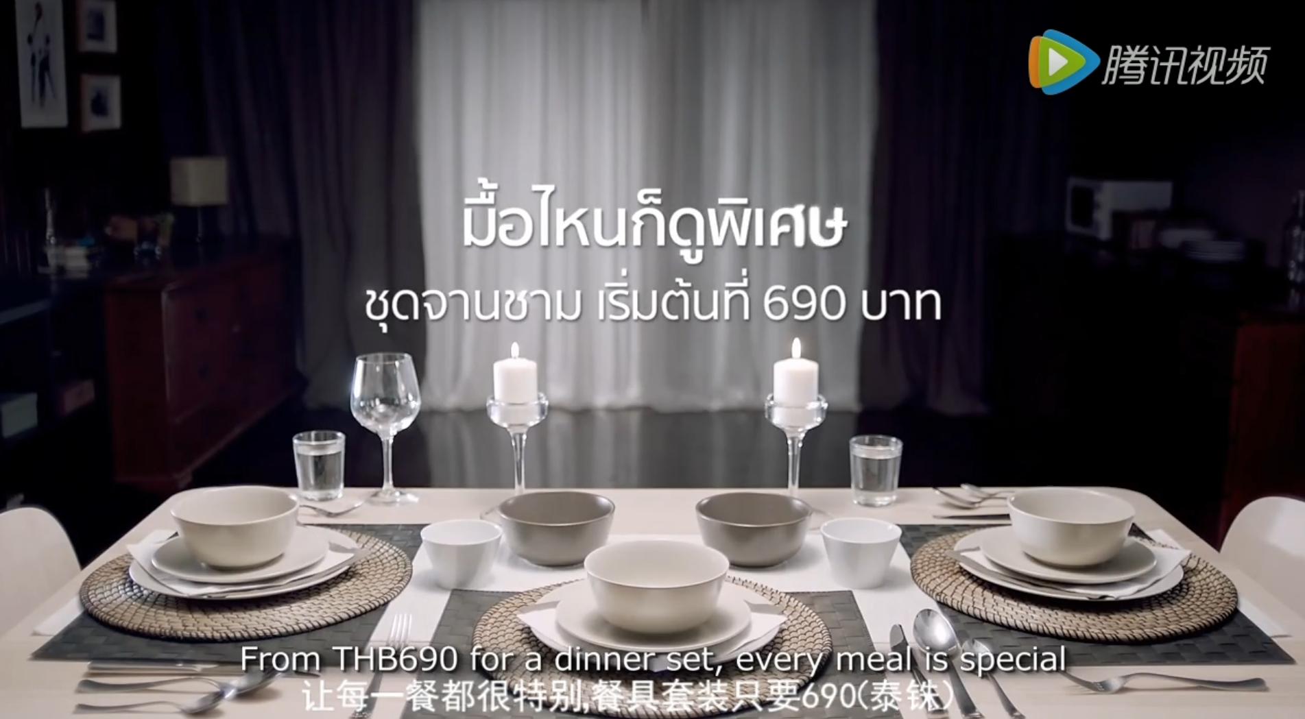 宜家泰国搞笑广告:你以为这是家庭伦理剧吗?