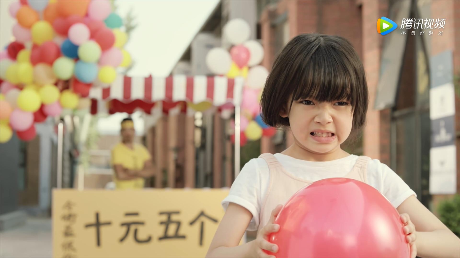 《万万没想到居然是这个结局》-苏宁泰式神广告