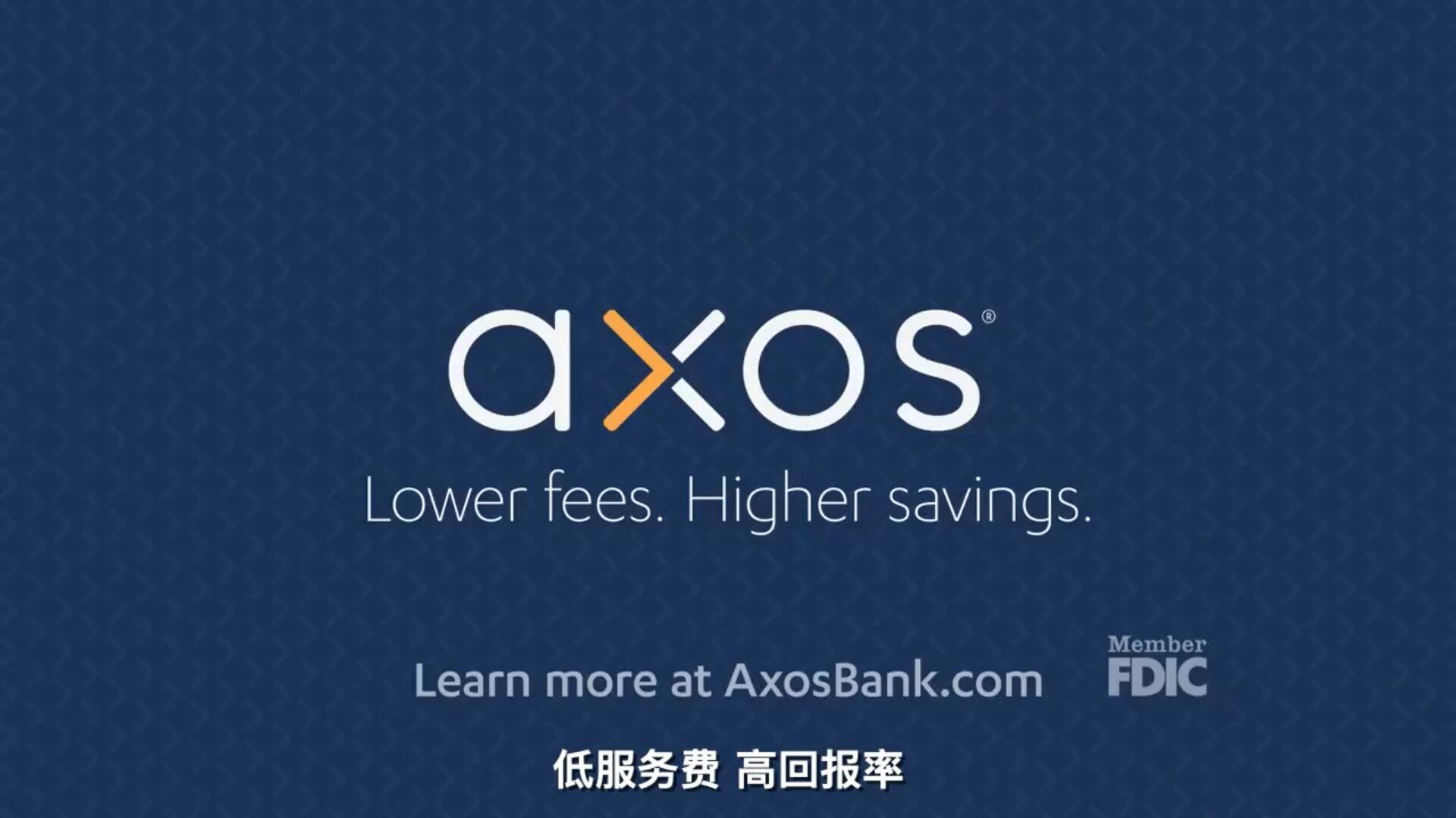 Axos Bank的广告宣传片