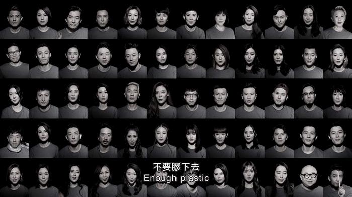 5.30 无胶日——我们不应该选择看不见,香港半个娱乐圈都出动了