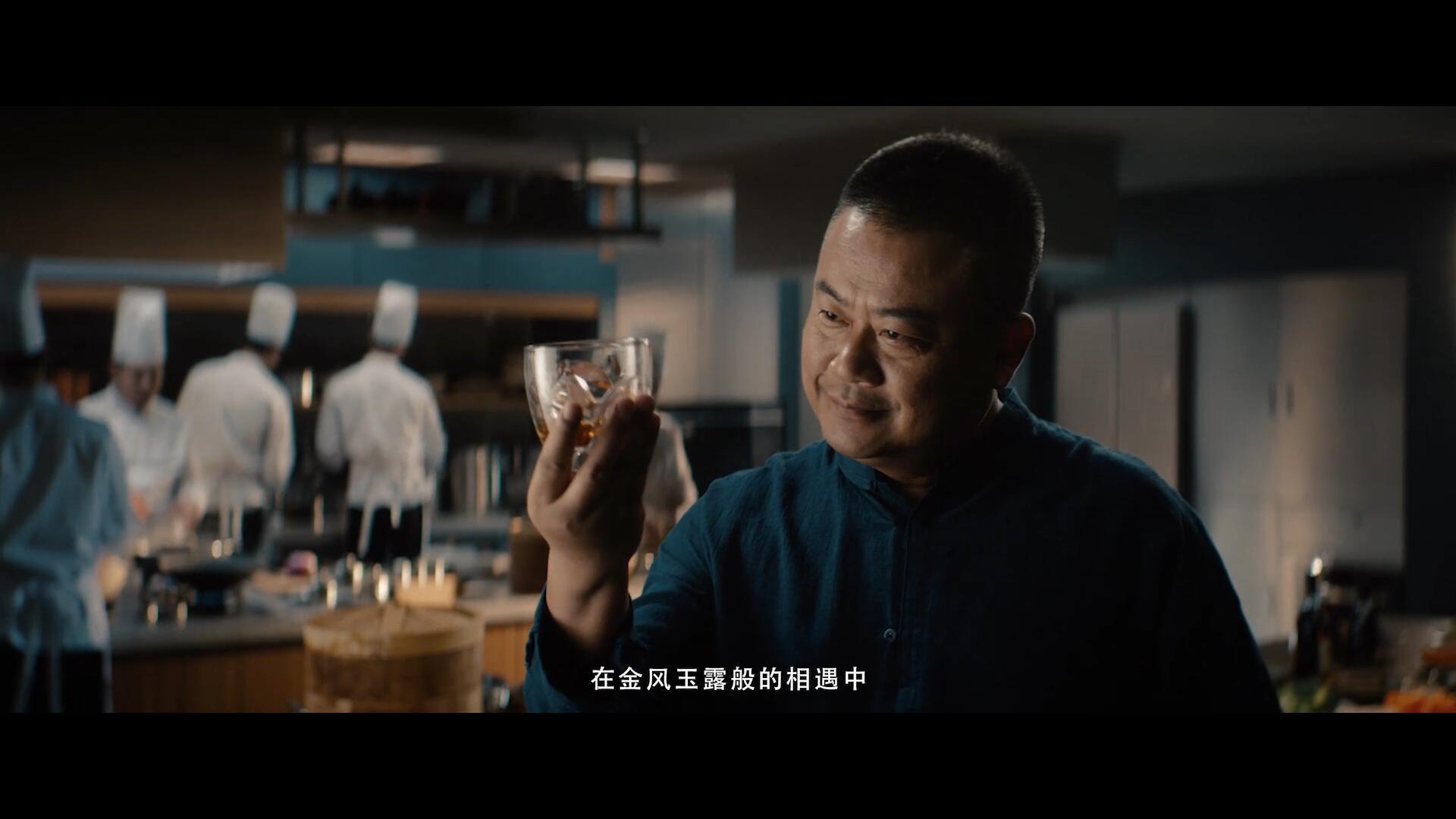 轩尼诗「食」验室陈晓卿篇