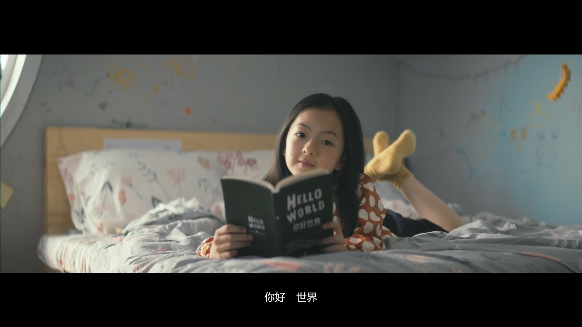 """""""你好,世界"""" 联想发布2019最新品牌宣言视频"""