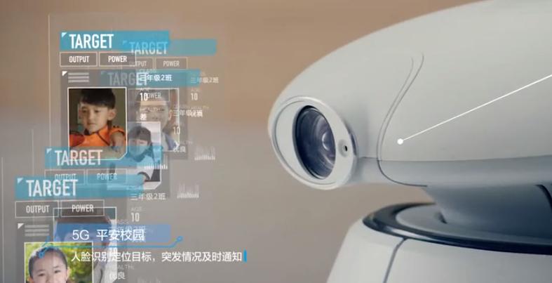 中国移动5G宣传片