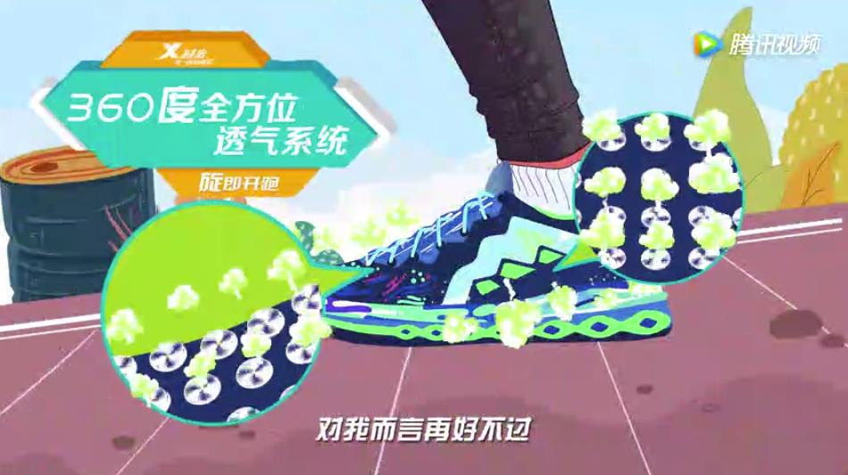 《谢震业:这就是我脚下生风的秘密》-特步跑鞋宣传片
