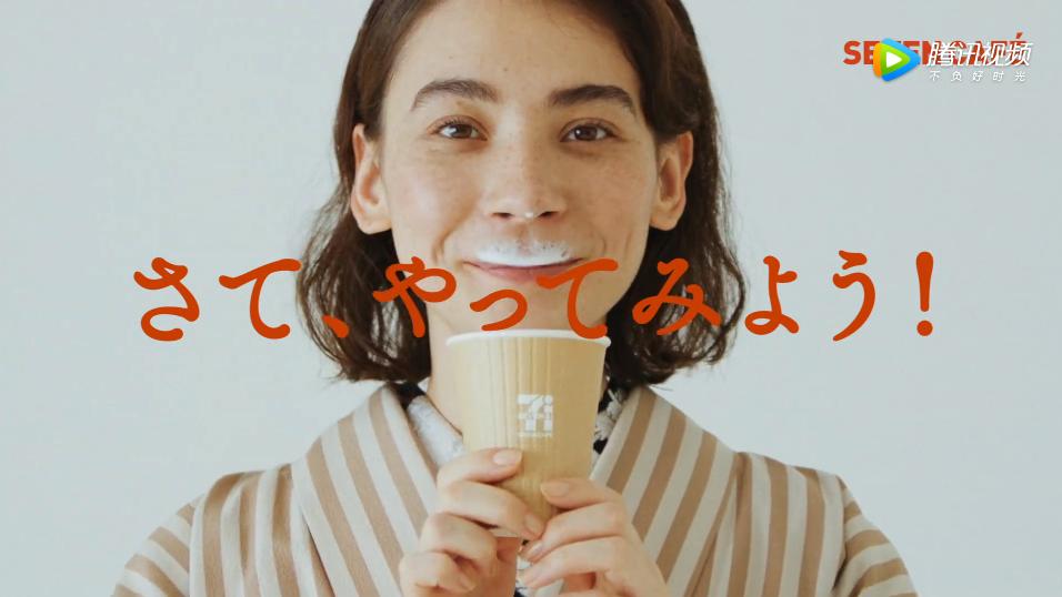 《过年不想出门拜年一人乐》日本拿铁咖啡广告