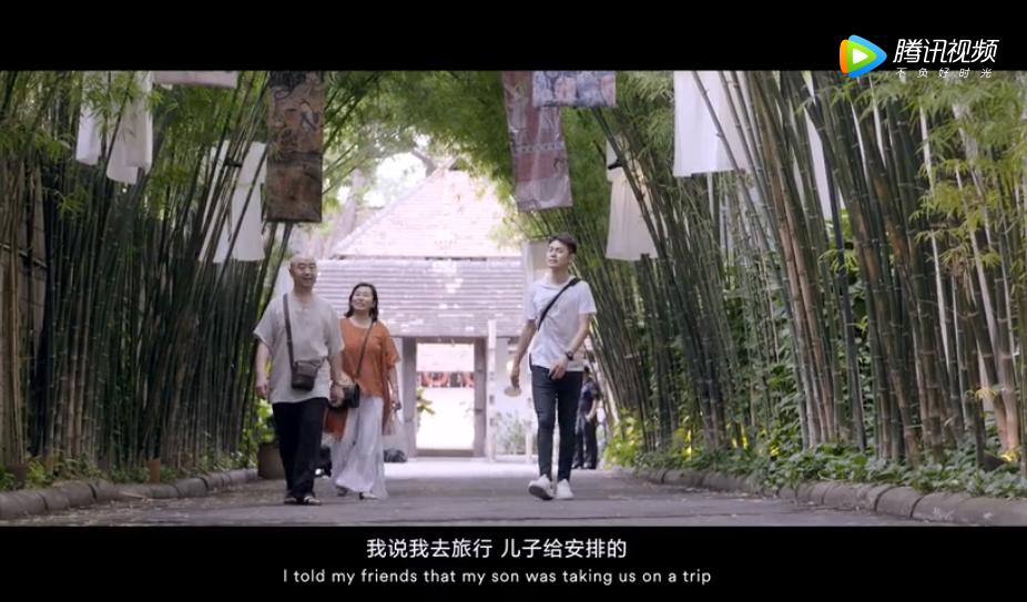 新世相宣传片《邀请你绑架爸妈 48 小时,重新认识!》