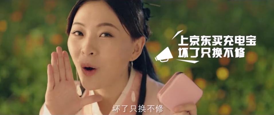 京东手机配件品类日:《充电如救命,迟了就没命》宣传片