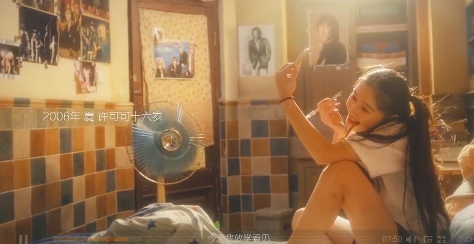 2018春节暖心催泪短片《你给我听好,都是为你好》-京东企业宣传片