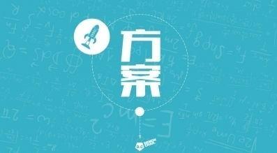 深圳企业宣传片文案撰写的要素有哪些?