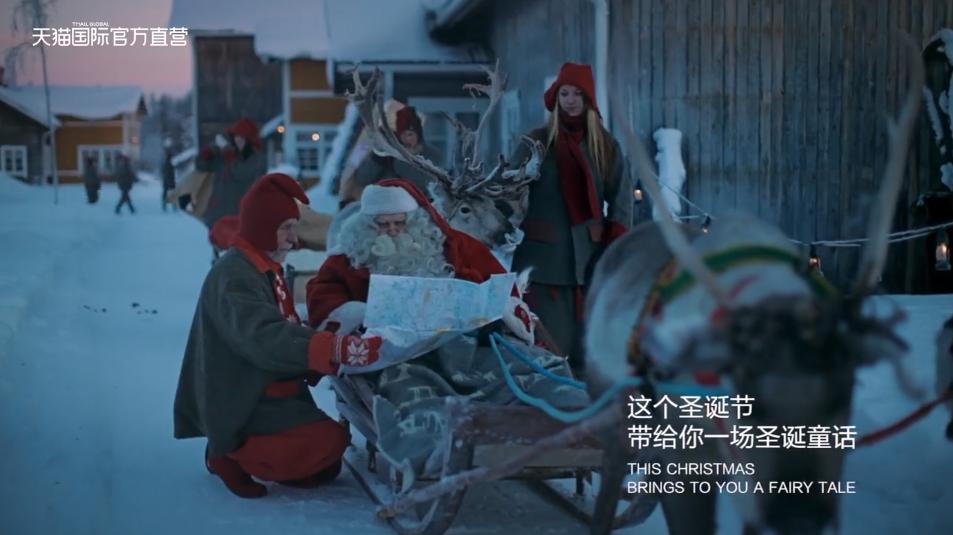 天猫国际温暖宣传片《为心愿 挑起爱》:挑到飙泪,究竟是种怎样的体验?
