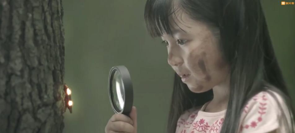 支付宝广告《好奇心》宣传片