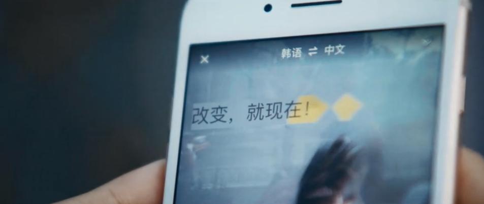 《新学期,译起发现不可能》百度翻译开学季宣传片