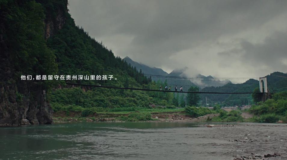 腾讯公益片《为爱充值》