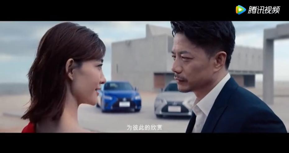 """王丽坤&段奕宏《雷克萨斯的""""兼容之道"""":为彼此的欣赏》"""