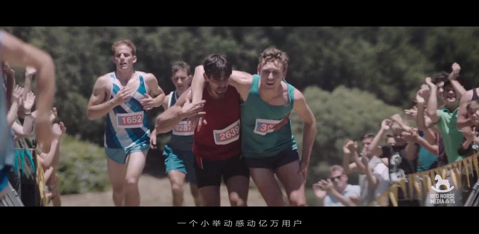 阿里巴巴冬奥会宣传片《相信小的伟大》