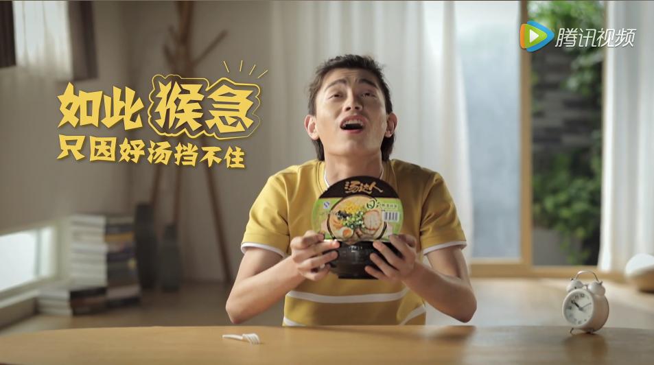 汤达人全新宣传片《最难熬的三分钟》